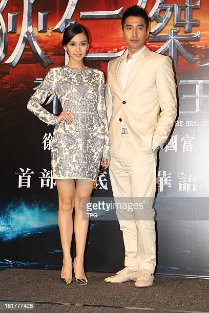 Cast member Mark Chao and Angelababy attend the release conference for the premiere of the new movie 'Young Detective Dee Rise of the Sea Dragon' on...