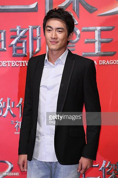 "Cast members Lin Gengxin attends the news conference for ""Young Detective Dee: Rise of the Sea Dragon"" on Wednesday October 2,2013 in Taipei,China."