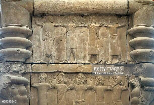 Cast of palace doorway from Persepolis Iran circa 470450 BC Depicts ancient Persian servants or attendants