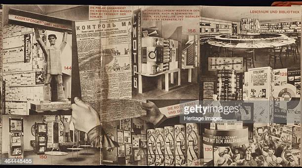 USSR Catalogue of the Soviet pavilion at the International Press Exhibition Cologne 1928 From a private collection