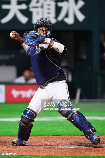 Catcher Seiji Kobayashi of Japan throws in the bottom of the seventh inning during the SAMURAI JAPAN Sendoff Friendly Match between CPBL Selected...