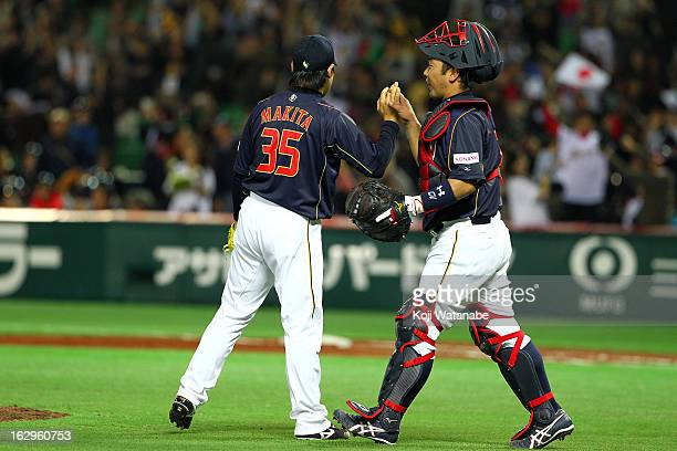 Catcher Shinnosuke Abe and Pitcher Kazuhisa Makita of Japan celebrates the win after during the World Baseball Classic First Round Group A game...