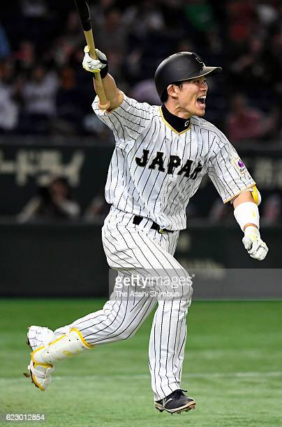 Catcher Shota Ohno of Japan celebrates hitting the walkoff single in the tenth inning during the international friendly match between Japan and...