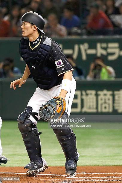 Catcher Shota Ohno of Japan during the international friendly match between Netherlands and Japan at the Tokyo Dome on November 13 2016 in Tokyo Japan