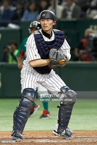 Catcher Shota Ohno of Japan during the international friendly match between Japan and Mexico at the Tokyo Dome on November 10 2016 in Tokyo Japan