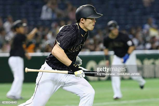 Catcher Shota Ohno of Japan hits a RBI single in the second inning during the international friendly match between Netherlands and Japan at the Tokyo...