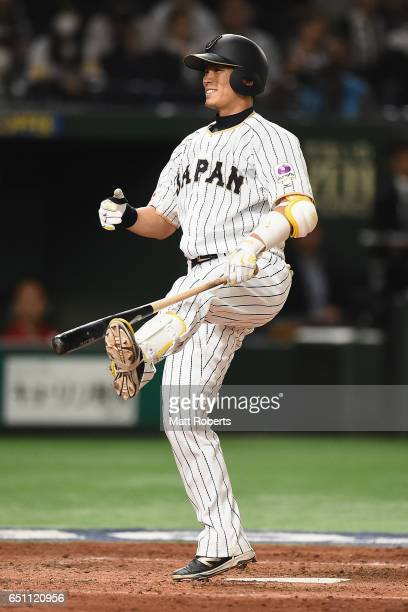 Catcher Shota Ohno of Japan reacts at bat in the bottom of the sixth inning during the World Baseball Classic Pool B Game Six between China and Japan...