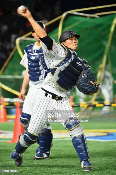 Catcher Shota Ohno of Japan warms up prior to the World Baseball Classic Pool E Game Six between Israel and Japan at the Tokyo Dome on March 15 2017...