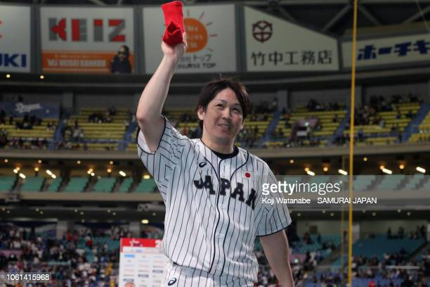 Catcher Takuya Kai of Japan applauds fans after the game five between Japan and MLB All Stars at Nagoya Dome on November 14 2018 in Nagoya Aichi Japan