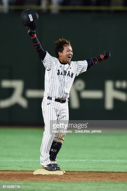 Catcher Tatsuhiro Tamura of Japan celebrates hitting a gameending double in the bottom of tenth inning during the Eneos Asia Professional Baseball...