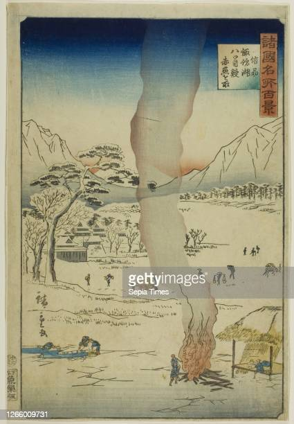 Catching Lampreys. Eels. And Red Rockfish on Lake Suwa. Shinshu Province from the series One Hundred Famous Views in the Various Provinces . 1860....