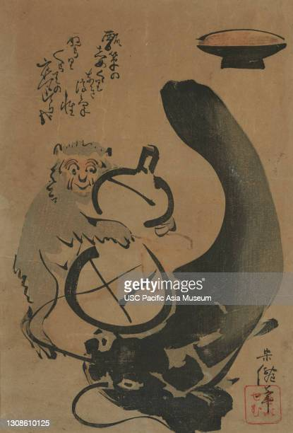 "Catfish and Gourd"", ""Hyotan namazu"", Japan, Otsu, ink, paper, 1997.56.15."