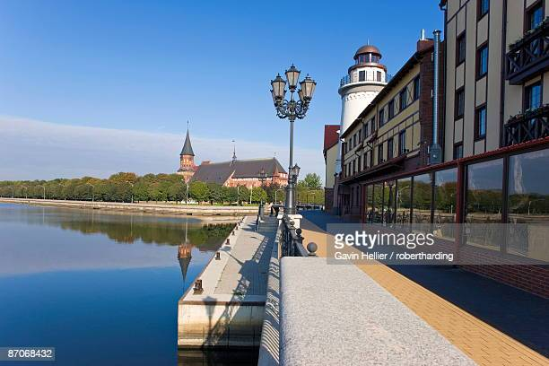 cathedral and fish village, a modern housing, hotel and restaurant development, kaliningrad (konigsberg), russia, europe - kaliningrad stock pictures, royalty-free photos & images