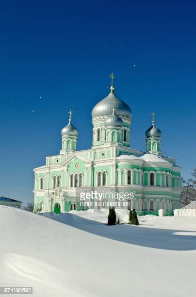 cathedral church in winter, diveevo, russia - russia stock pictures, royalty-free photos & images