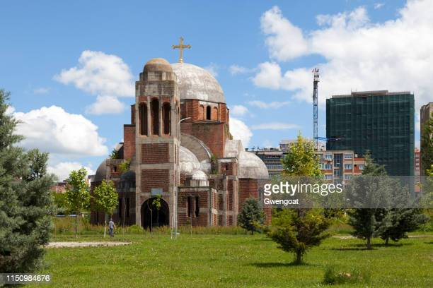 Cathedral church of Christ the Saviour in Pristina
