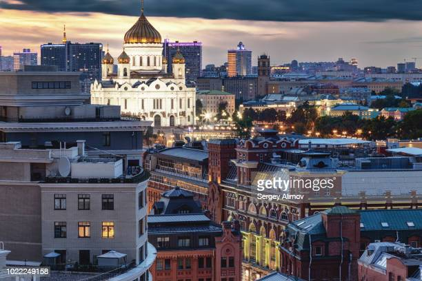 Cathedral of Christ the Saviour and skyline of Moscow