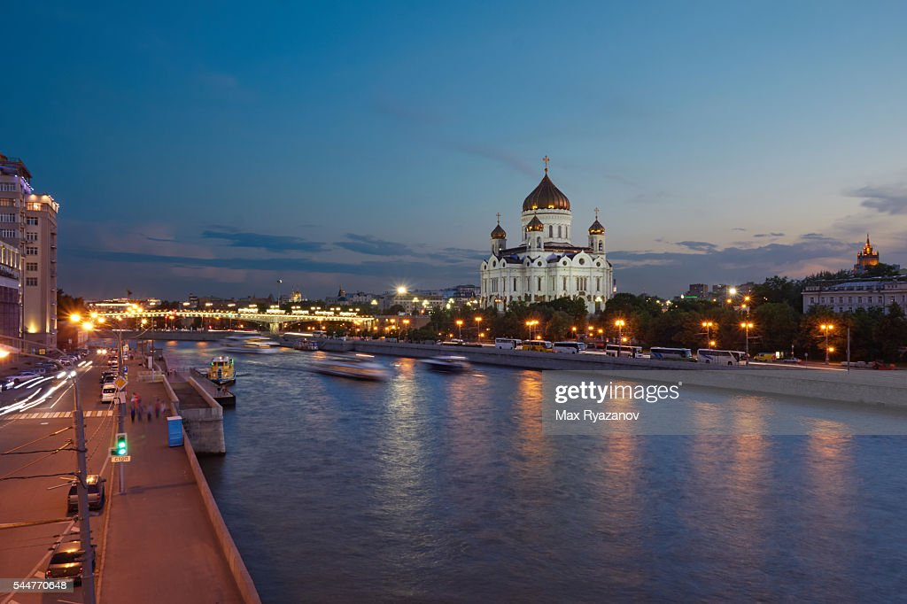Cathedral of Christ the Saviour, Moscow : Stock Photo