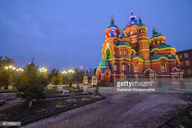 Cathedral of Our Lady of Kazan in Irkutsk,Russia