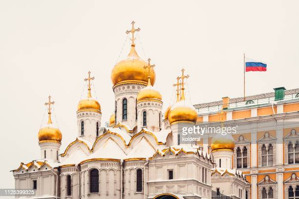 cathedral of the annunciation (благовещенский собор) in moscow kremlin - orthodox christmas stock pictures, royalty-free photos & images