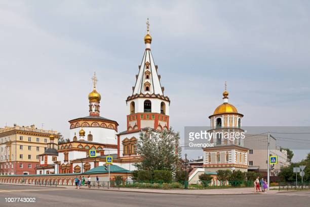 cathedral of the epiphany in irkutsk - gwengoat foto e immagini stock