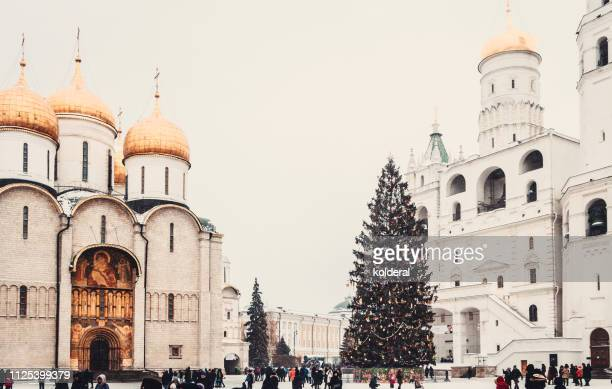 cathedral square in moscow kremlin during christmas and new year holidays - orthodox christmas stock pictures, royalty-free photos & images