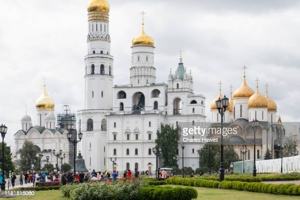 cathedral square;image taken from within or near the kremlin area of moscow. september - {{asset.href}} stock pictures, royalty-free photos & images
