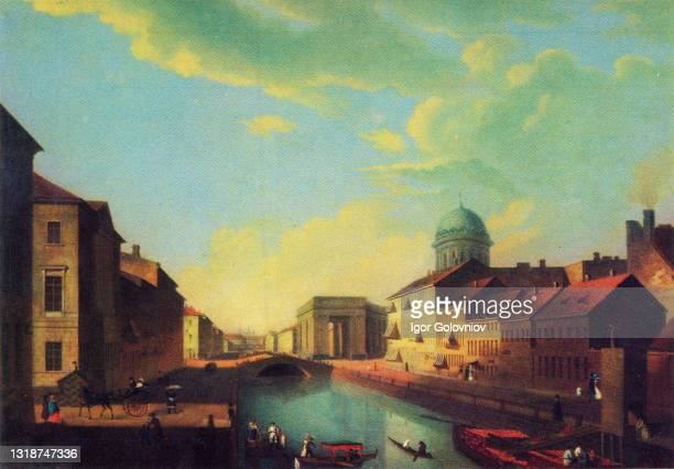 Catherine Canal. 1810s. State Russian Museum, St. Petersburg. Reproduction of old postcard printed in the USSR, 1976. On the right is visible part of...