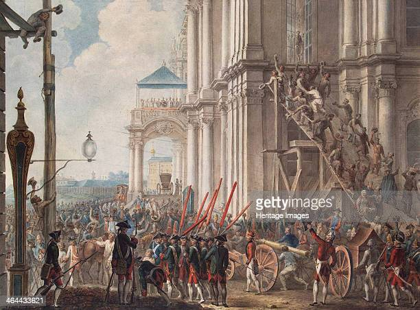 Catherine II on the Balcony of the Winter Palace Greeted by the Guards on the Day of the Palace Revolution on June 28 Late 18th cent Found in the...