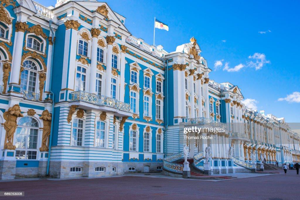 Catherine Palace-St Petersburg : Stock Photo