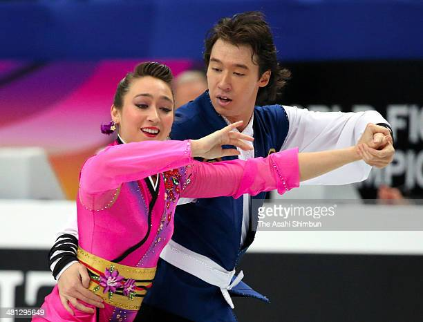 Cathy Reed and Chris Reed of Japan compete in the Ice Dance Free Dance during the ISU World Figure Skating Championships at Saitama Super Arena on...