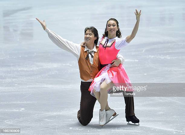 Cathy Reed and Chris Reed of Japan compete in the ice dance short dance during day one of the ISU World Team Trophy at Yoyogi National Gymnasium on...