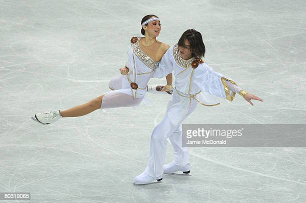 Cathy Reed and Chris Reed of Japan in action during their Ice Dance Original Dance during the ISU World Figure Skating Championships at the...