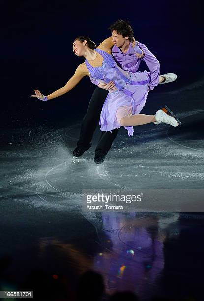 Cathy Reed and Chris Reed of Japan perform during day four of the ISU World Team Trophy at Yoyogi National Gymnasium on April 14 2013 in Tokyo Japan