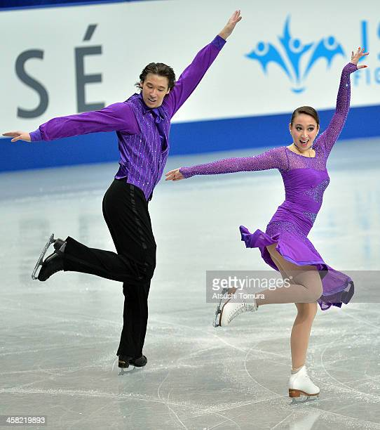 Cathy Reed and Chris Reed of Japan performs in the Ice dance short dance during All Japan Figure Skating Championships at Saitama Super Arena on...