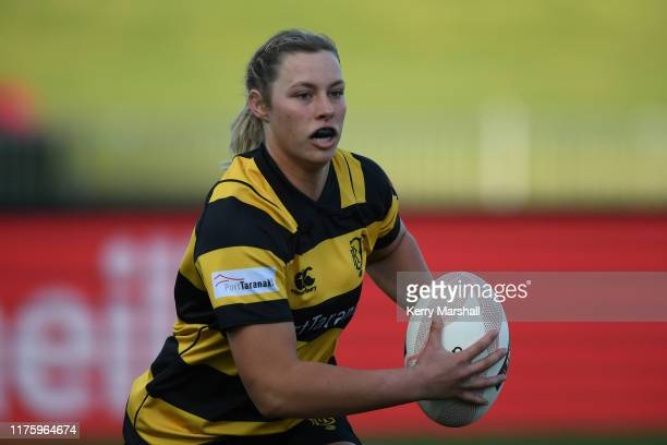 Catriona Tulloch of Taranaki looks for a gap during the round 4 Farah Palmer Cup match between Hawke's Bay and Taranaki at McLean Park on September...