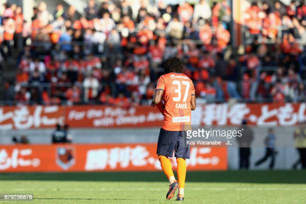 Caue of Omiya Ardija shows dejection after the scoreless draw and his side's relegation to the J2 after the J.League J1 match between Omiya Ardija...