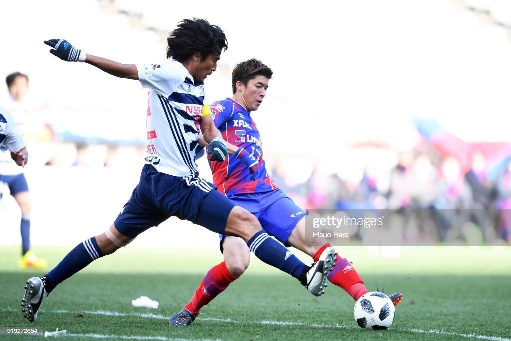FC Tokyo v Yokohama F.Marinos - Preseason Friendly