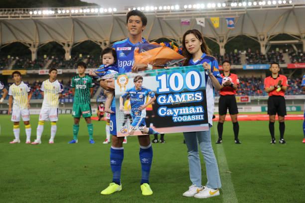 JPN: V-Varen Nagasaki v Kyoto Sanga - J.League Meiji Yasuda J2