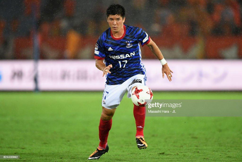 Yokohama F.Marinos v Shimizu S-Pulse - J.League J1