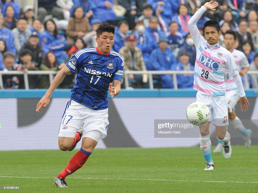 Yokohama F.Marinos v Sagan Tosu - J.League