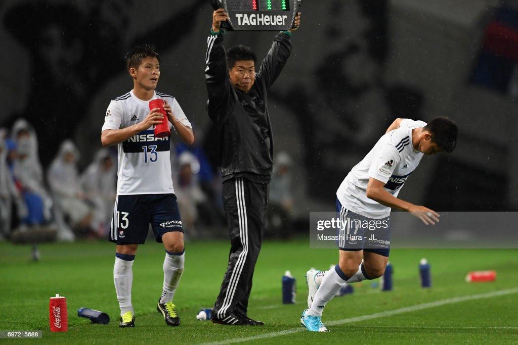 FC Tokyo v Yokohama F.Marinos - J.League J1
