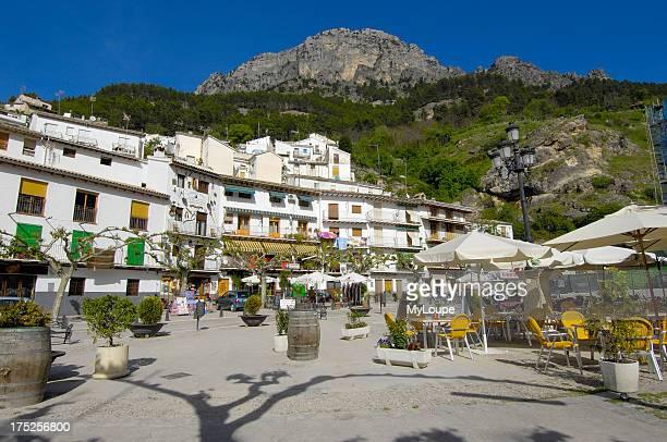 Cazorla Village Sierra de Cazorla Segura y Las Villas Natural Park Jaen province Andalusia Spain