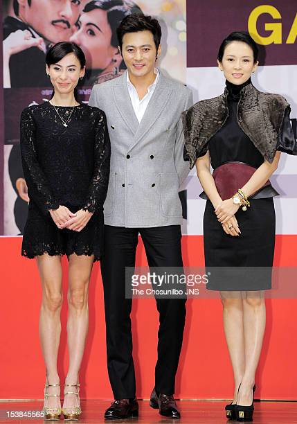 Cecilia Cheung Jang DongGun and Zhang Ziyi attend the Gala Presentation 'Dangerous Liaisons' during the 17th Busan International Film Festival at the...