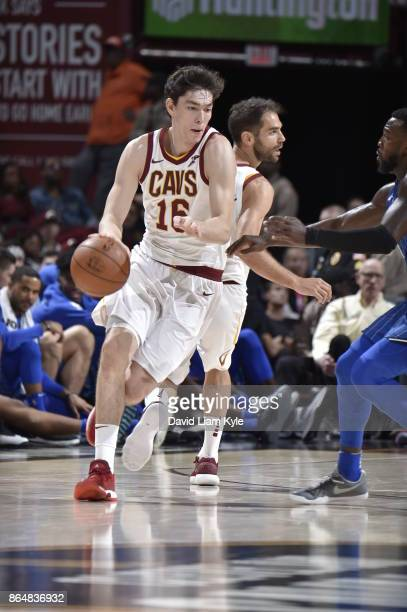 Cedi Osman of the Cleveland Cavaliers handles the ball against the Orlando Magic on October 21 2017 at Quicken Loans Arena in Cleveland Ohio NOTE TO...