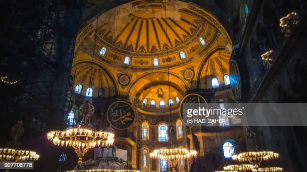ceiling arch and dome of the main prayer hall inside hagia sophia | istanbul | turkey - hagia sophia stock pictures, royalty-free photos & images