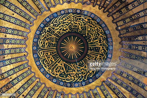 ceiling decoration, hagia sophia, istanbul, turkey - orthodox church stock pictures, royalty-free photos & images