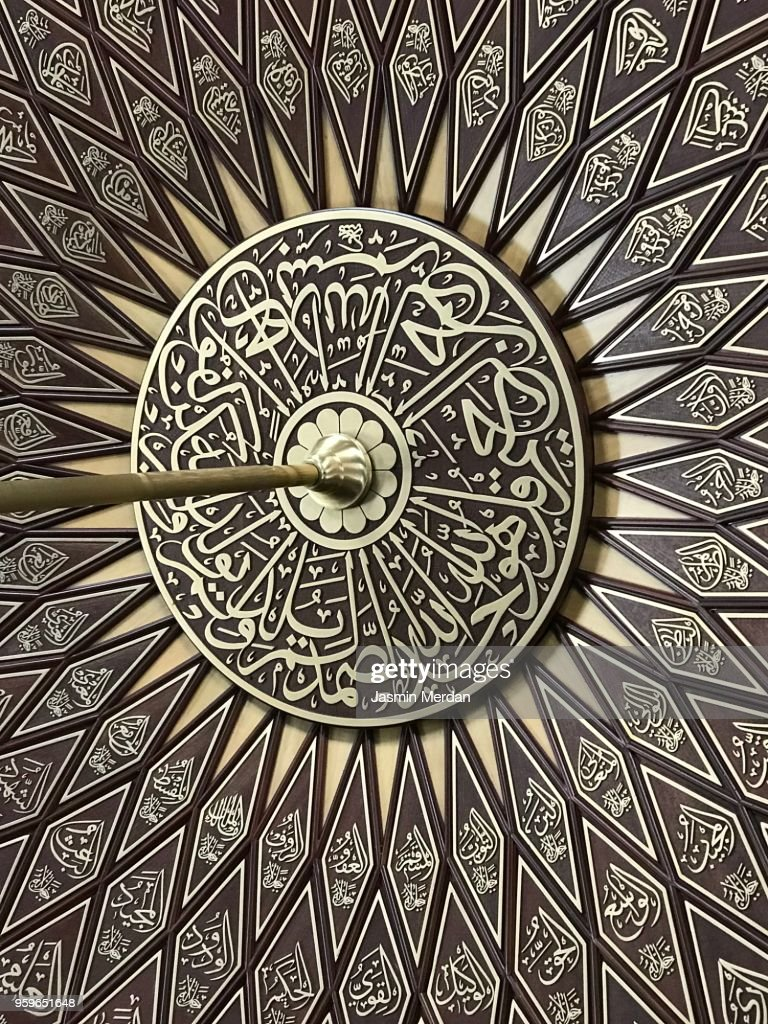 Ceiling decoration inside mosque : Stock-Foto