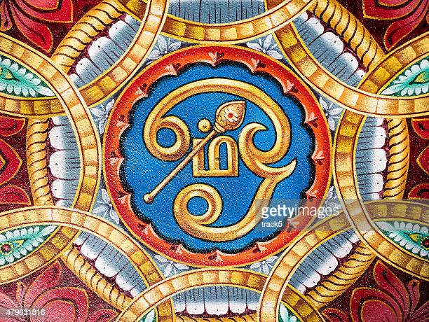 Ceiling decoration, Kapaleeshwarar Temple, Chennai, India.
