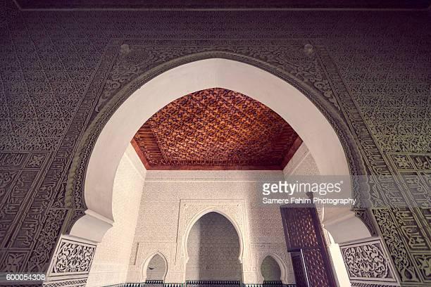 Ceiling of Zianide Royal Palace, Tlemcen, Algeria