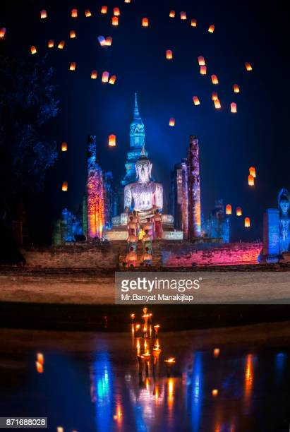 Celebrate Loy Krathong in Sukhothai